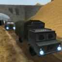 总统陆军卡车战区