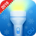 DU Flashlight