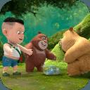 我的熊大熊二儿歌
