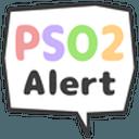 PSO2紧急任务提醒