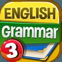 英语语法 测试 3级 问答游戏