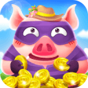 Piggy is Coming – Extra bonus