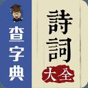 〖古韵〗中国传统文化