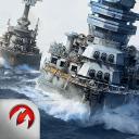 戰艦世界閃電戰