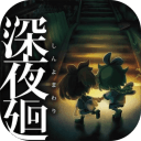 日式像素RPG
