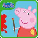 小猪佩奇爱绘画