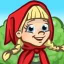 格林童话之小红帽幼教平台