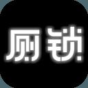 文字剧情or冒险(自用)