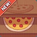 可口的披萨,美味的披萨