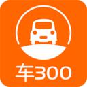 车300二手车-评估卖车