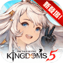 The tale of Five Kingdoms下载_The tale of Five Kingdoms安卓版下载_The tale of Five Kingdoms 1.1.30手机版免费下载