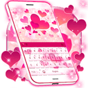 粉红色的爱键盘
