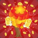 樹 Tap - 錢
