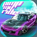 Pimp my Ride 模拟器 汽车改装 – 车 自定義