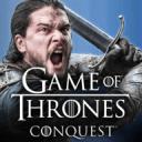 权力的游戏:征服