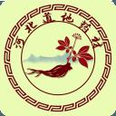 河北道地药材平台