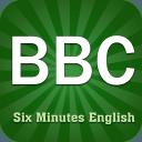 BBC六分鍾英語