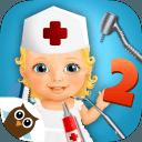 Sweet Baby Girl - Hospital 2