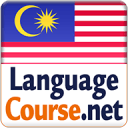 Learn Malaysian Words Free APK