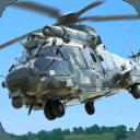 陆军直升机转运3D