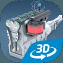 Four-stroke Otto engine VR 3D
