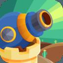 Eternal Cannon
