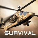 皇牌突襲:武裝直升機