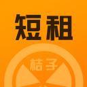 桔子短租住宿-民宿