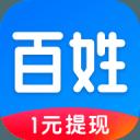 新建羊毛app