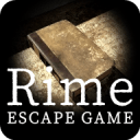 密室逃脱: Rime