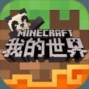 Minecraft系列