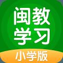 漢英[翻译]隨身字典