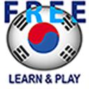 游玩和学习。韩语1000字