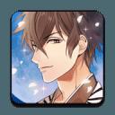 イケメン幕末◆运命の恋 女性向け恋爱ゲーム・乙女ゲーム