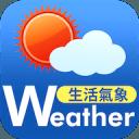 臺灣生活氣象
