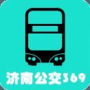 济南实时公交369