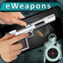 eWeapons ™ 武器模拟器