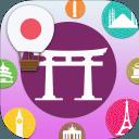 Learn Japanese Words Hiragana