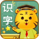 宝宝汉字游戏