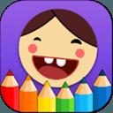 儿童爱绘画