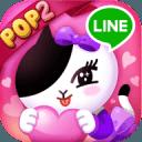 LINE POP消除 2