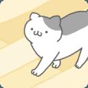 猫咪很可爱 可是我是幽灵