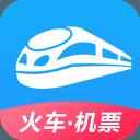 智行火車票12306購票