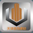 天津装饰建材行业平台