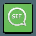 Whats a Gif - GIFS Sender