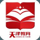 天津教育行业官方平台