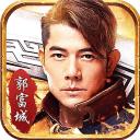 天王传奇下载_天王传奇安卓版下载_天王传奇 1.2.1手机版免费下载