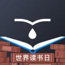 滴墨書摘-OCR文字識別·讀書筆記