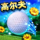 决战高尔夫下载_决战高尔夫安卓版下载_决战高尔夫 手机版免费下载