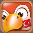 学土耳其语